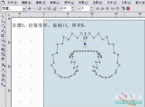 CorelDRAW交互式变形工具制作服装毛领
