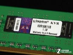 大容量诱惑 金士顿8GB/DDR3内存评测