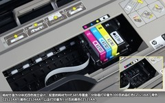 HP Deskjet 3525 耗材仓