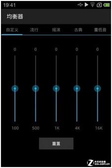 基础的重要 系统级应用为魅族MX四核添彩