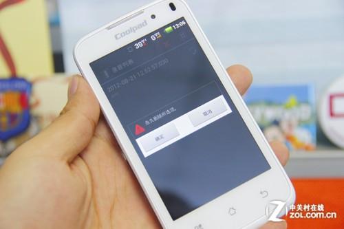 苹果手机播放amr文件_手机如何播放amr文件_手机上如何播放amr文件