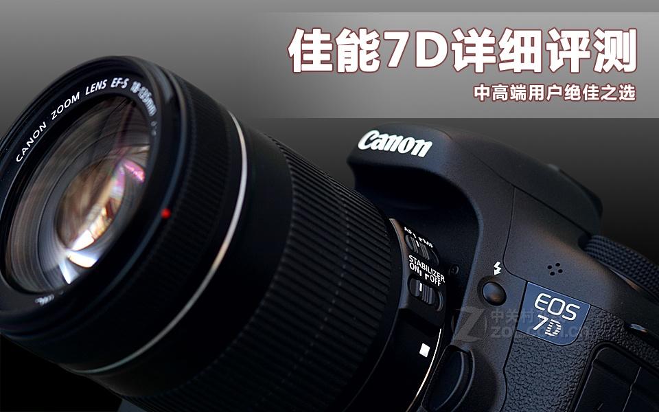 佳7d数码相机v攻略图解大同到阿尔山攻略自驾图片