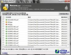 格式化不要紧 小软件带你轻松恢复数据