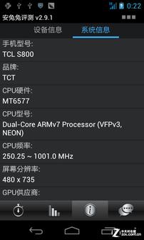 4.3��IPS屏+特色云 TCL S800大鲨鱼评测