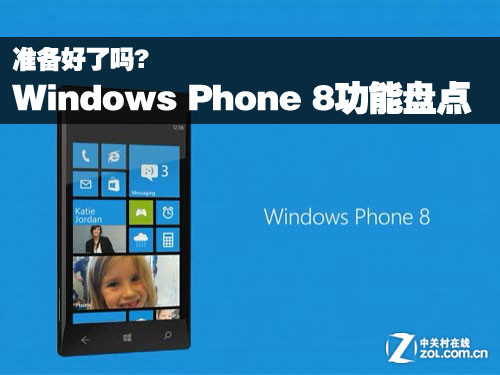 ׼��������? Windows Phone 8�����̵�
