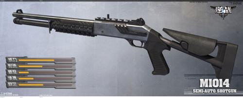 《逆战》游戏资料常用武器霰弹枪介绍