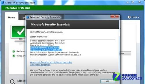 9.6佳软推荐:Server2012中文版下载