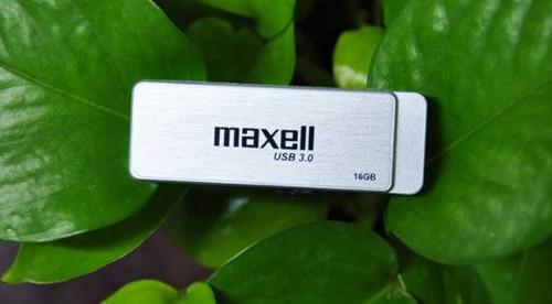 金属拉丝简洁派麦克赛尔USB3.0傲群U盘上市