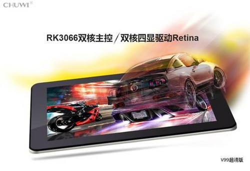 Retina屏 驰为V99超清版以16G/1399元上市