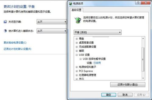 USB鼠标无法识别 到底是个什么情况?
