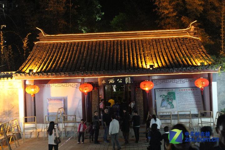 多彩贵州印象 赏黔西水西公园照明设计