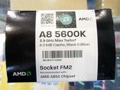 赶超入门独显 打桩机A8-5600K装机推荐