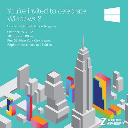 微软正式媒体邀请函曝光 25日10点发WIn8