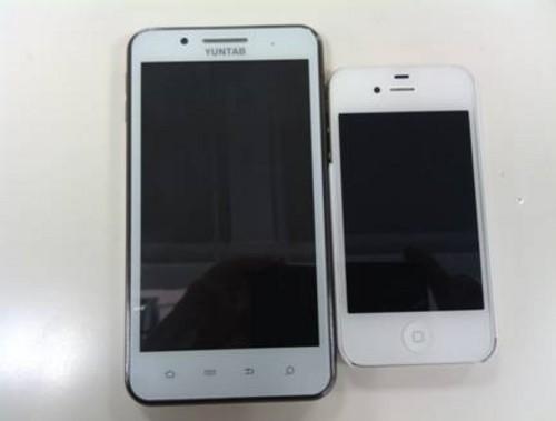 智能手机高性价比首选云台P500