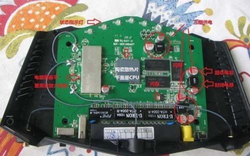 电路板 501_312