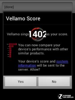 柔软全键盘玩转ChatON 三星B5330评测