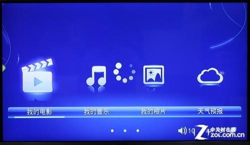 蓝光网络高清播改�._高清播放机能同步播放电视节目 如新闻直播吗?