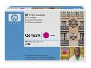 HP Q6463A办公耗材专营 签约VIP经销商全国货到付款,带票含税,免运费,送豪礼!