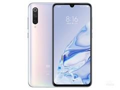 小米9 Pro(8GB/128GB/全网通/5G版,北京 缺货 2020-02-17)