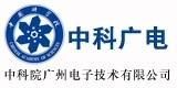 中科广电官网
