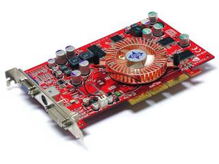 微星FX5700-TD128