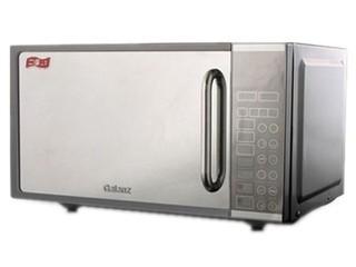 格兰仕G70F20CN1L-DG(B0)