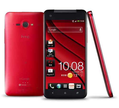 5吋1080p屏幕 HTC Droid DNA官方照曝光