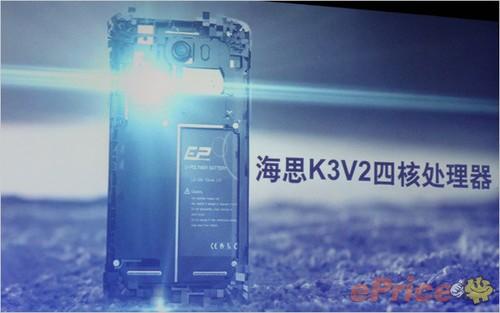 5吋+3000mAh电池 四核华为Ascend D2发布