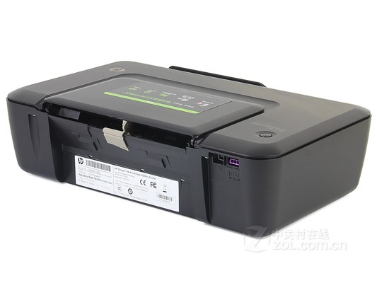 HP 2020hc