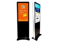 鑫海视立式55寸广告机智能LED超高清