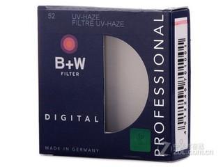 B+W PRO-UV 52mm