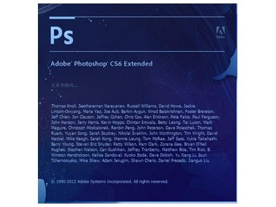Adobe Photoshop CS6   中文(BOX)