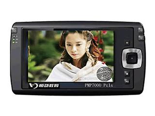 恒动视霸PMP7000 Plus(80GB)