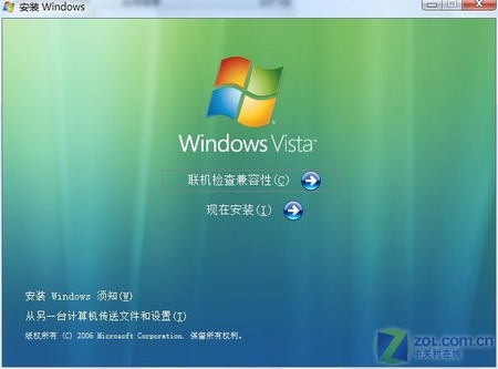 需正版XP Vista升级CD不支持全新安装