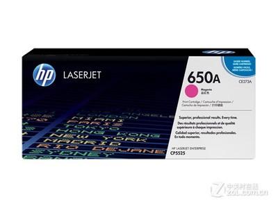 HP 650A(CE273A)