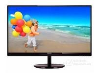 飞利浦274E5QSB/W 27英寸显示器 IPS显示屏窄边框电脑显示器