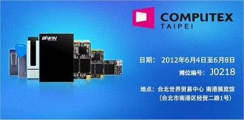 吹响商用和工规SSD集结号