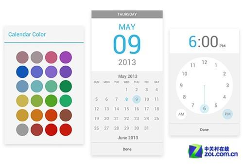 一切为了好看 谷歌对Android平台Google Calendar进行升级