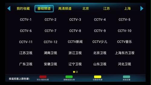 天敏电视大师更新至最新版本V2.5
