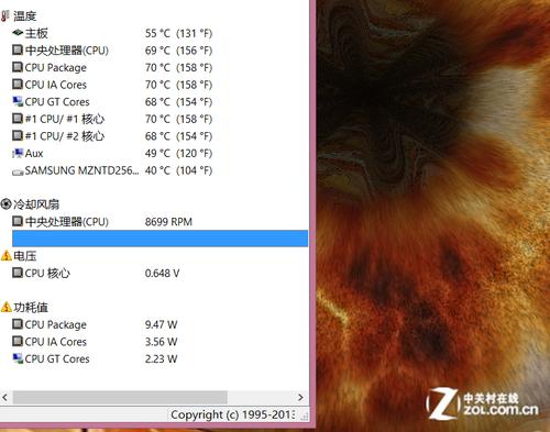 870克最轻超极本 索尼VAIO Pro 11评测