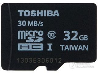 东芝micro SDHC卡 class10 UHS-I(32GB)