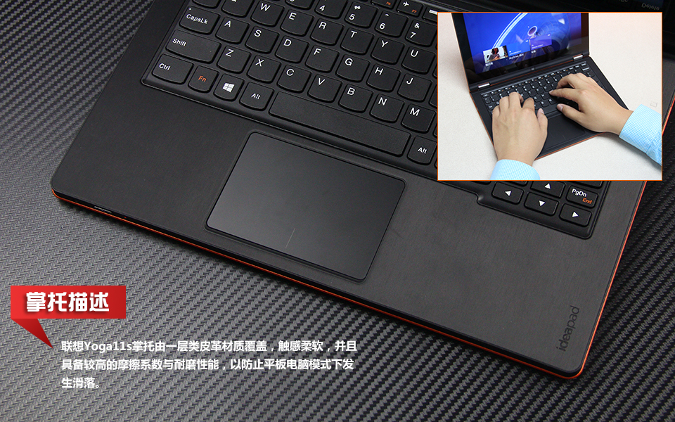 联想Yoga11S-IFI(2GB/128GB)皓月银图片15