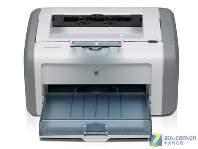 HP 1020plus