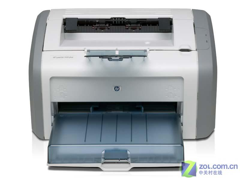 HP 1020plus整体外观图
