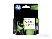 HP 933XL(CN056AA)