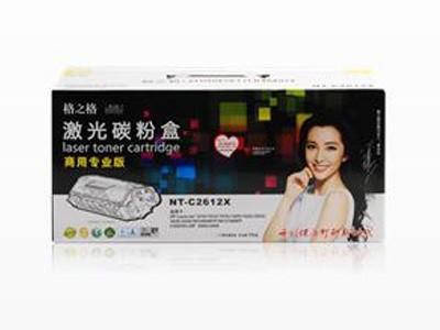 格之格 商用专业版NT-C2612X(兼容HP Q2612A)