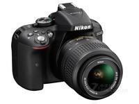 尼康D5300相机天猫618大促3090元(旅游 全高清1080)