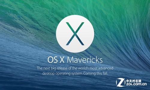 历史上罕见 苹果提升OS X Mavricks版本
