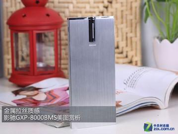 金属拉丝质感 影驰GXP-8000BMS美图赏析