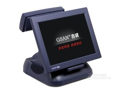 吉成 GS-372